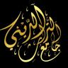 Mohammad fahmi