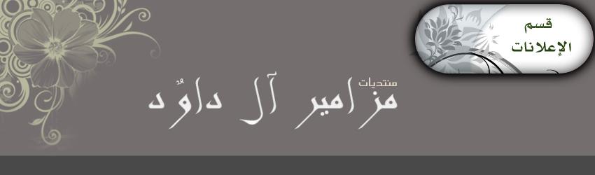 إذاعة القرآن الكريم من القاهرة تسجيلات صلاة الفجر لعام 2018 A1