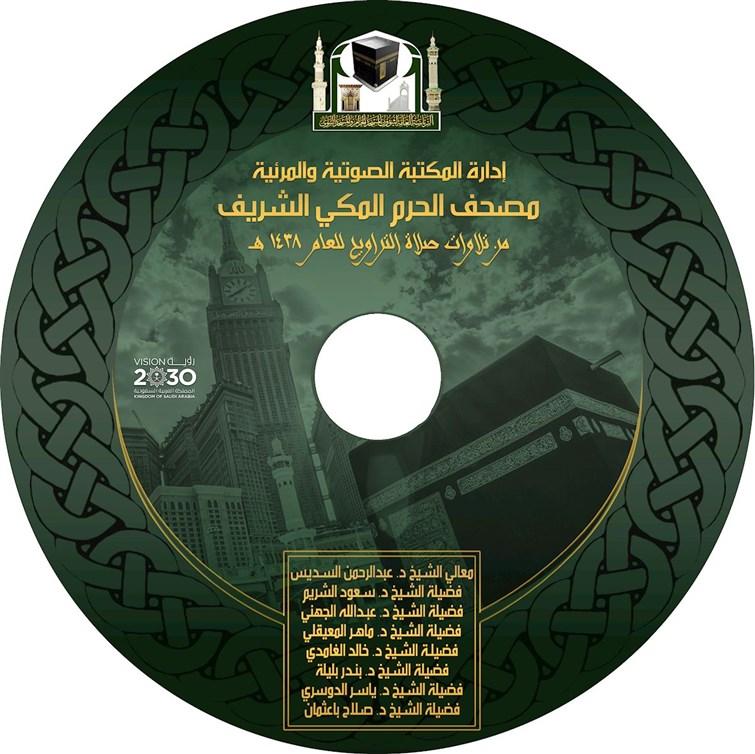 Makkah38
